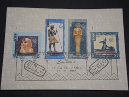 EGYPTE - Enveloppe à Découvrir - Détaillons Collection - A Voir - Lot N° 16089 - Égypte