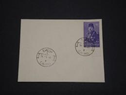 EGYPTE - Enveloppe à Découvrir - Détaillons Collection - A Voir - Lot N° 16104 - Égypte