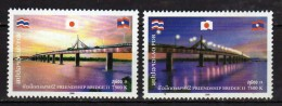 Laos 2006 Mekong Frendship Bridge - Joint Issue With Thailand.MNH - Laos