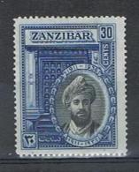 Zanzibar Y/T 193 (*) - Zanzibar (...-1963)