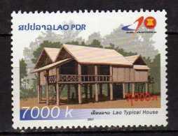Laos  2007 The 40th Anniversary Of ASEAN.MNH - Laos
