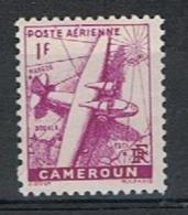 Kameroen Y/T LP 3 (*) - Cameroun (1915-1959)