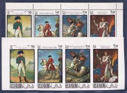 Napoléon - Timbres Neufs ** Sans Charnière - Napoléon