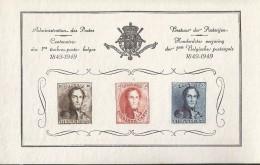 E)1949 BELGIUM, 1ST CENTENARY OF BELGIAN TIMBRES, IMPERFORATED, SOUVENIR SHEET, MNH - Belgium