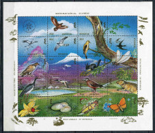 (CL 137) Mongolie** N° 1999 à 2015 En Petite Feuille - Papillons, Oiseaux, Fleurs, Insectes - - Schmetterlinge