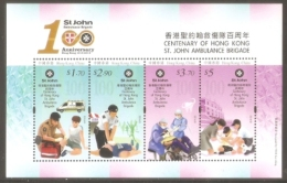 2016 HONG KONG CENTENARY OF ST.JOHN AMBULANCE BRIGADE MS - Unused Stamps