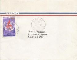 Togo 1964 Lome Human Rights Droits De L'homme Cover - Togo (1960-...)