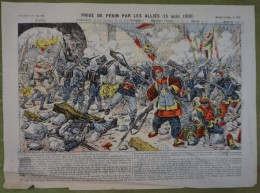 Imagerie D'Epinal N°187 - Prise De Pékin Par Les Alliés (15 Août 1900) ; éditée Par Pellerin & Cie - Estampes & Gravures