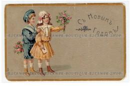 Russie / Russia / Russland Postcard Happy New Year Girl, Boy, Flowers (345) - Russie