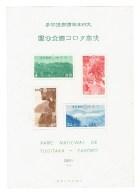 TIMBRES JAPON - BLOC FEUILLET 7 - XX - SANS CHARNIERE - 1941 - Blocks & Sheetlets