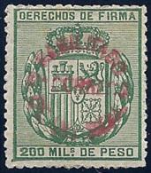ESPAÑA/FILIPINAS 1881/88 - Edifil #66Ai - MNH ** - Filipinas