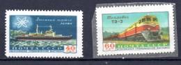 URSS. AÑO 1958. Mi 2188/2189 (MNH/MH) - 1923-1991 UdSSR