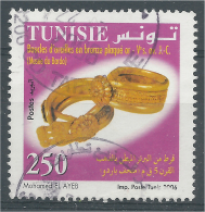 Tunisia, Roman Earrings, 2006, VFU - Tunesien (1956-...)