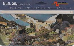 CURACAO - Floating Market, CN : 607B, Used - Antilles (Netherlands)