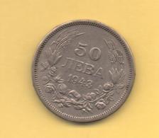 OFERTA - BULGARIA - 50 Leva 1943   KM48a - Bulgaria