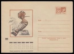 9031 RUSSIA 1973 ENTIER COVER Mint HOOPOE WIEDEHOPF Upupa Epops HUPPE HOP BIRD VOGEL OISEAU OISEAUX USSR 73-391 - Birds