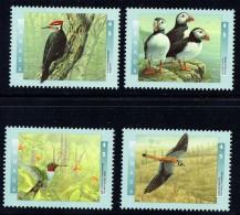 1996  Birds Of Canada  Series  1 -  Sc 1591-4   MNH - 1952-.... Reign Of Elizabeth II