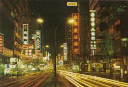 HONG KONG - Busy Traffic Of Nathan Road, Kowloon - Cina (Hong Kong)