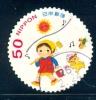 Japan, Yvert No 6475 - 1989-... Empereur Akihito (Ere Heisei)