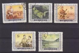 ChiVR 1955 China FJP -bx13 V - 1949 - ... République Populaire