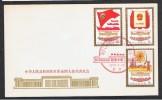 CINA  F.D.C.:  1978  V° CONGRESSO  DELLA  REPUBBLICA  -  S. CPL. 3  VAL. -  YV/TELL. 2124/26 - 1949 - ... Repubblica Popolare