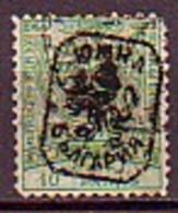 """BULGARIA / BULGARIE Du SUD - 1885 - Tim.de Turque Avec Surcharge """"Bulgarie Du Sud"""" - 10 Pa Obl - Bulgaria Del Sur"""