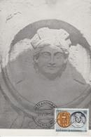 Carte-Maximum GRECE N°Yvert 1564 / Monnaie Du Roi Cassandre - Maximum Cards & Covers
