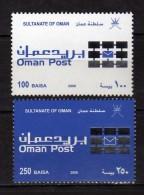 Oman Post,2006,stamps Motive Letter,letre,UNUSED - Oman