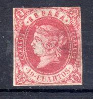 1862,  Isabelle II.;  YT  56, SANS Gomme, Voir Scan, Lot 45448 - 1850-68 Kingdom: Isabella II