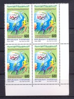 Tunisia/Tunisie 2005 - Stamps  - International Sport And Physical Training Year - Tunisia