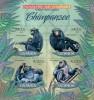 Uganda. 2012 Chimpanzee. (408a) - Chimpanzees