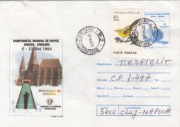 43173- YOUTH BOWLING WORLD CHAMPIONSHIP, HUNEDOARA CORVIN'S CASTLE, COVER STATIONERY, 1995, ROMANIA