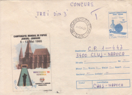 43174- YOUTH BOWLING WORLD CHAMPIONSHIP, HUNEDOARA CORVIN'S CASTLE, COVER STATIONERY, 1995, ROMANIA
