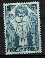 346  **  180 - Unused Stamps