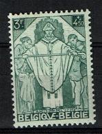 348  **  180 - Unused Stamps