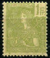Indochine (1904) N 37 * (charniere)