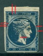 GREECE LARGE HERMES HEAD 20 L. 1875 - 1880 CREAM PAPER   Position 3 - Oblitérés