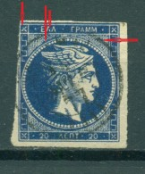 GREECE LARGE HERMES HEAD 20 L. 1875 - 1880 CREAM PAPER   Position 4 - 1861-86 Grande Hermes