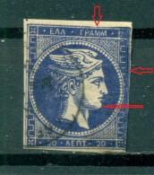 GREECE LARGE HERMES HEAD 20 L. 1875 - 1880 CREAM PAPER   Position 10 - 1861-86 Large Hermes Heads