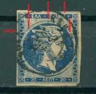 GREECE LARGE HERMES HEAD 20 L. 1875 - 1880 CREAM PAPER   Position 11 - Oblitérés