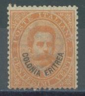 ERITREA  - 1893 - MH/* - UMBERTO I - Yv 5  Sa 5 - Lot 14118 - Erythrée