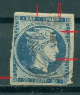 GREECE LARGE HERMES 20 L 1875 1880    Pos27. Plate Flaw Line In The Upper Inscription  And White Spot  Under The Neck - 1861-86 Grande Hermes