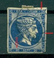 GREECE LARGE HERMES HEAD. 20 L. 1875 - 1880   Pos 113. - 1861-86 Large Hermes Heads