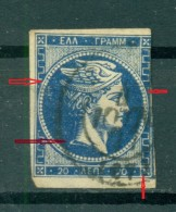 GREECE LARGE HERMES HEAD   20 L. 1875 - 1880 CREAM PAPER Position 120 Plate Flaw White Spot On The Neck - Oblitérés