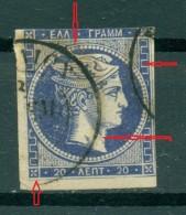 GREECE LARGE HERMES HEAD   20 L. 1875 - 1880 CREAM PAPER Position 126 - Oblitérés