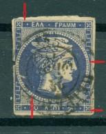 GREECE LARGE HERMES HEAD   20 L. 1875 - 1880 CREAM PAPER Position 127 - Oblitérés