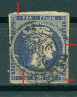 GREECE LARGE HERMES HEAD   20 L. 1875 - 1880 CREAM PAPER Position 127 - 1861-86 Grande Hermes