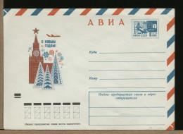 RUSSIA  CCCP - OROLOGIO  CLOCK - Orologeria