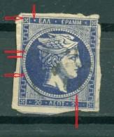 GREECE LARGE HERMES HEAD   20 L. 1875 - 1880 CREAM PAPER Position 135 - 1861-86 Grande Hermes
