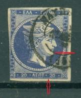 GREECE LARGE HERMES HEAD 20 L. 1875 - 1880  Pos 144 - 1861-86 Grands Hermes